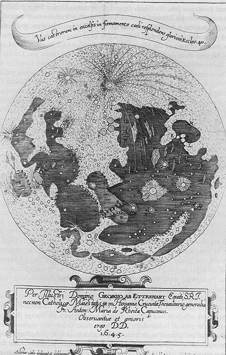 На древних рисунках нет луны